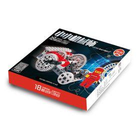 小小机械师科技机械砖书系列拼装积木齿轮科学实验男女孩组装玩具