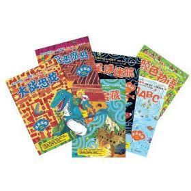 正版迷宫探险6册 0-14岁超好玩的迷宫地板书系列套装开心游世界