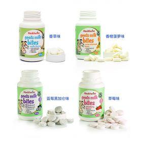 【明星同款-8种口味任选】新西兰贺寿利羊奶片纯天然奶源-全家人的补钙专家 50片/瓶