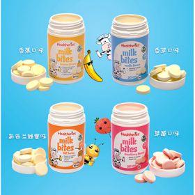 【明星同款-8种口味任选】新西兰贺寿利牛奶片纯天然奶源-全家人的补钙专家 50片/瓶