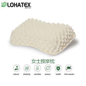 LOHATEX天然乳胶枕系列