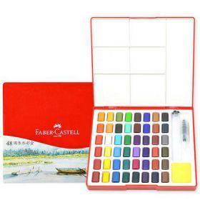 德国辉柏嘉固体水彩盒套装 初学者手绘水彩画分装 24色36色48色
