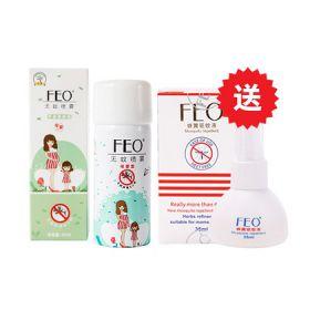 FEO无蚊喷雾35-60ML(母婴款、户外款)