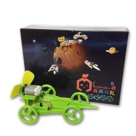 家庭小创客 STEAM 盒子 风力车