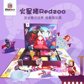 正版包邮 Redzoo 火星猪骑士救公主安全教育桌游