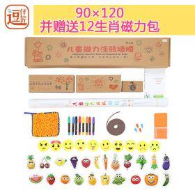 正版 逗伴匠儿童磁力涂鸦墙膜90*120全套装系列 限时赠送十二生肖磁贴