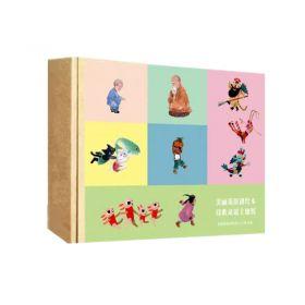 儿童绘本 0-6岁.美丽花精选原创绘本诗歌童谣主题装