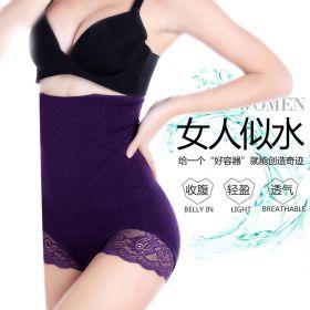 收腹提臀内裤女塑身薄款高腰裤紧身美体无痕塑形