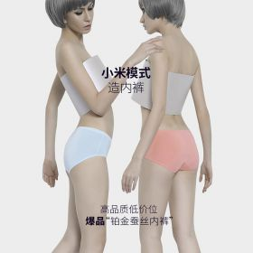 铂金蚕丝内裤 盒装6条精品女士内裤 超薄丝滑紧身