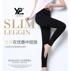 澳洲YPL瘦腿裤 薄厚款