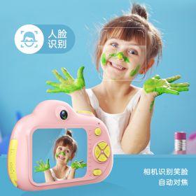 双800W镜头科物酷儿童数码相机 轻巧好玩的启蒙教具