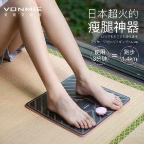 日本vonmie塑腿垫